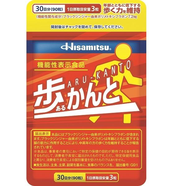 Hisamitsu歩かんと商品パッケージ